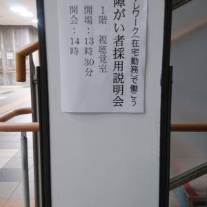 こあサポート / 新潟市中央区