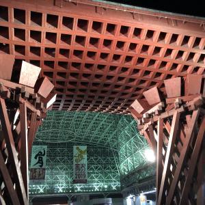 日本ラグビー 金沢駅 もてなしドームでパブリックビューイング