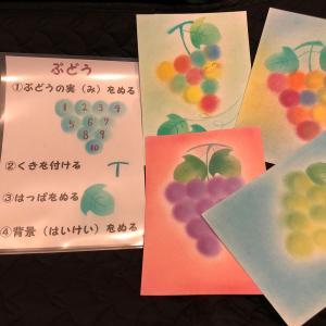 【絵画コンクール】近江町市場で今年も行われます/ パステルアート作品も応募 /金沢