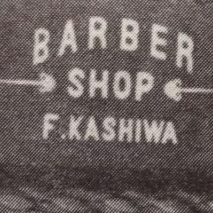 金沢市武蔵町 理容室 四代目 「おん」Hair:Relaxationの歴史。