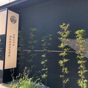 金沢観光 おすすめホテル【アゴーラ金沢】 GoToトラベルキャンペーンでお得 おもてなしも金沢らしさ!金沢市片町