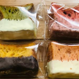金沢市藤江北「フレンチトースト専門店」パパンガパン(PAPAN GA PAN)のフレンチトーストをいただきました!お土産やおやつにおすすめ!~金沢スイーツ~