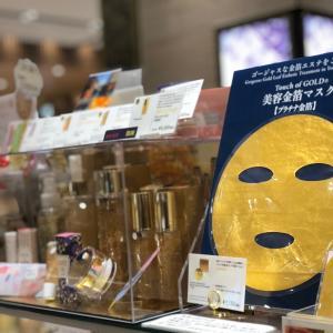 金沢土産~金沢駅で買える「友禅工芸 すずらん」 のお土産が楽しい!そして店長さんの人柄も楽しいお店 石川県情報