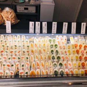 金沢市片町にフルーツサンド専門店  【フルーツサンド シュシュ 金沢店】がオープン!じゃんけん大会も楽しいお店 ~石川県情報~厳選したフルーツを贅沢に使ったこだわりのフルーツサンド