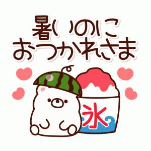 """絶品♪アボカドの見分け方♪(*゚▽゚*)♪"""""""