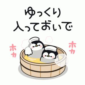 絵が動く!? GIFブログで喜怒哀楽エピソード!~ 夕食。