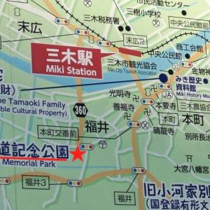 「播州鉄道」の残影 ④
