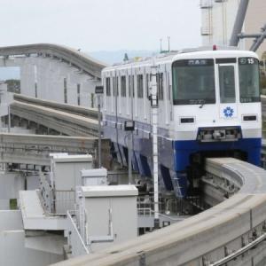 大阪モノレール 開業30周年 ②