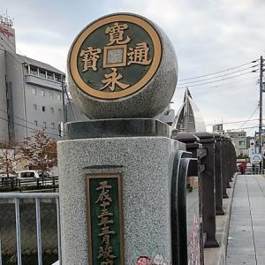 「豊稔池堰堤」観音寺市三景 ①