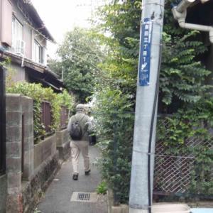 「暗越奈良街道」を歩く ③