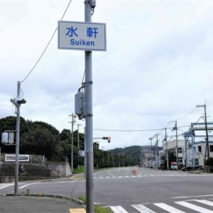 南海/和歌山港線を歩き通し ②