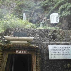 """#日本遺産 """"鉱石の道"""" ② 生野銀山(続)"""