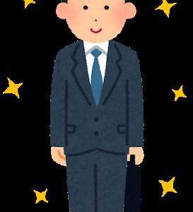 【就活は黒の無地スーツじゃなきゃダメ!】は、嘘!。紺の柄ありスーツで面接行っても何も言われんかったよ!