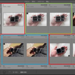 簡単!lightroomでjpeg+Rawが一枚しか表示されない場合の解決法