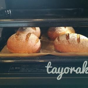 Panasonicビストロ×ホームベーカリーでライ麦と全粒粉のレーズンパン作り