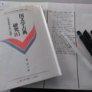 試験前日②♢一科目受験に変更を決意する。