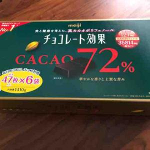大量のチョコレート