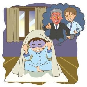 神戸市の先生どうしのいじめ問題 子ども達が心配