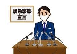 広島県知事の思いは良いが考えが浅かった