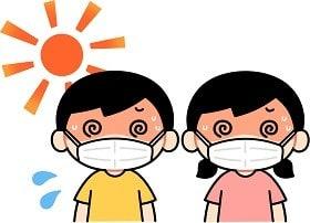 日本で一番暑い予想だと気が滅入ります