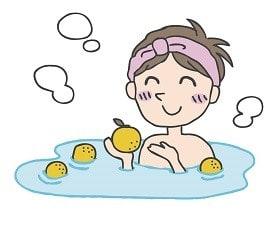 柚子の季節 ゆず湯で二重の温もり