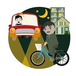 自転車の無灯火や右側通行は  車に乗るとその危なさがよく分ります