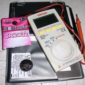 SANWA PM3の電池交換