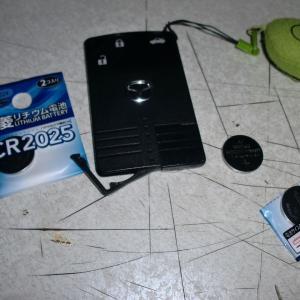 アドバンスドキーの電池交換