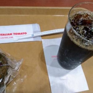 やっと週末&イタリアントマト