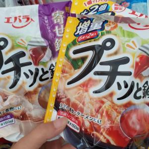 海外暮らし。日本からのお土産で嬉しかったもの!