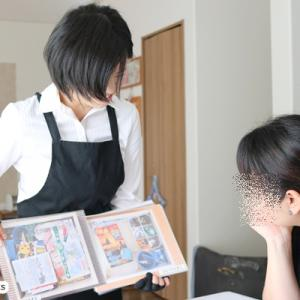 <お知らせ>自宅セミナー案内の完全リニューアルと、グループレッスンのご案内