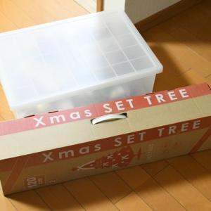 <子どもと暮らす>子どもだけでツリーを片づけられる!収納の工夫