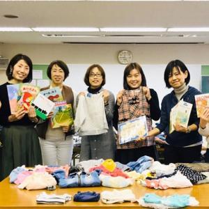 <姫路お片付けワークス>衣類と絵本の寄付交換会でした