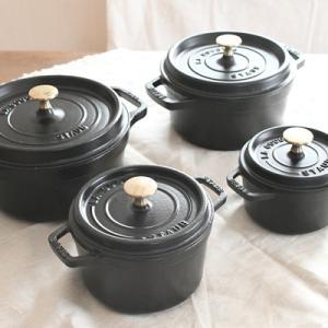 <買って良かった>わが家のストウブ鍋たちを紹介します