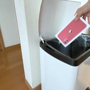 <書類整理>iPhoneの箱、捨てるのちょっと待って!手放さなくて助かったわが家のレアなトラブル