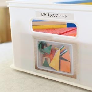 【執筆】阪急阪神不動産『すっきりお片付けブログ』更新しました