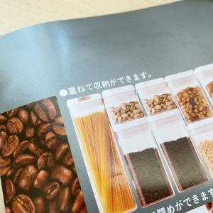 【連載】重ねて収納できる収納用品は、本当に便利?(阪急阪神オーナーズクラブ)