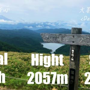 [日本百名山に挑戦(1/100)] 富士山をバックに大パノラマ!大菩薩嶺2057m /大菩薩峠1897m  in 山梨