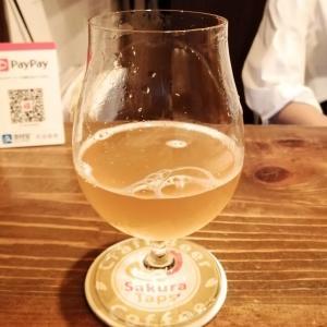 奈良醸造 LIME GOSE BY(ライムゴーゼバイ)