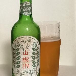 湘南ビール 山椒IPA