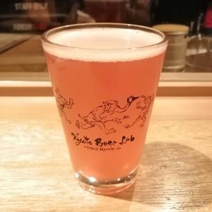Kyoto Beer Lab 若恋(わっこい)