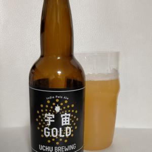 うちゅうブルーイング 宇宙GOLD(#270)