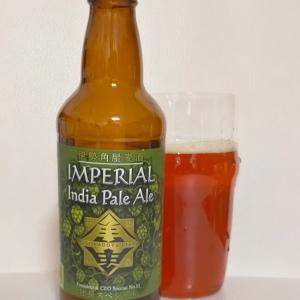 伊勢角屋麦酒 Imperial IPA
