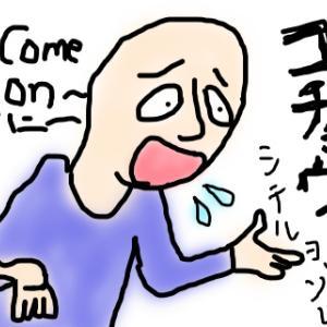 """日本人が使わない日本語。""""コチョウ""""ってなんだ?"""