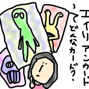 """外国人の必需品""""宇宙人カード"""""""
