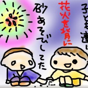 花火とファイヤーワークス、日本と外国の感覚の違いについて考えた
