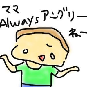 日本語の怒り方、英語の怒り方