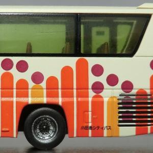 バスタ新宿のSHD車の傾きを治す方法がやっとわかったぞ! 小田急シティー