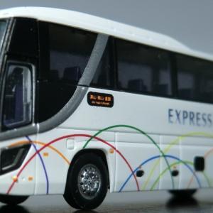 バスタ新宿で仮眠室付きの関東バスが登場したぞ!