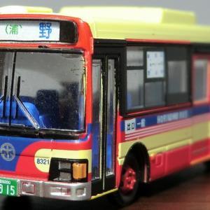 あの東急バスが今1番ほしいです! バスコレ21弾